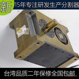 恒准PU80DS-2-150间歇凸轮分割器食品包装机械欧权分割器15年研发