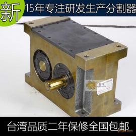 恒准直销平板型凸轮分割器PU100DS凸轮分割器15年研发