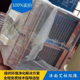 高空油烟净化器 油烟净化器 等离子废气处理91视频i在线播放视频 油烟净化器