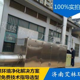 产地货源 喷漆房废气处理PP喷淋塔 等离子废气净化器喷淋塔