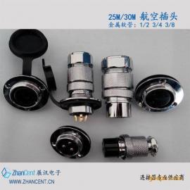 供应16芯航空插头连接器