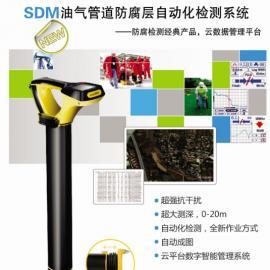 雷迪SDM管道防腐��z�y�x ��GPS�送大��