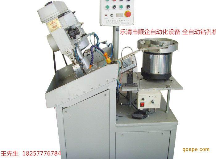 全自动打孔机 非标全自动铰孔机 自动穿孔机生产厂家