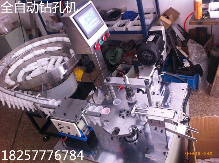 温州自动钻孔机生产厂家 顺企自动化全自动钻孔机 自动打孔机