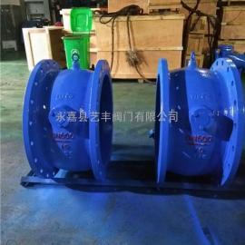液力自动控制阀BFDZ701X