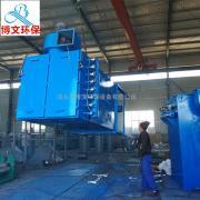博文 除尘器 单机袋式脉冲除尘器 集尘器 空气净化过滤设备