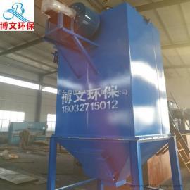 滤袋除尘器 单机袋式脉冲除尘器 集尘器 空气净化过滤设备