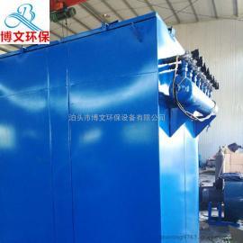 单机布袋除尘器 单机袋式脉冲除尘器 集尘器 空气净化过滤设备