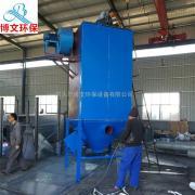 除尘器 单机袋式脉冲除尘器 集尘器 空气净化过滤设备