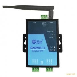 广成WiFi转CAN模块,CAN转WLAN无线网关,can无线转换器