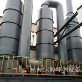 易燃粉尘处理净化环保设备