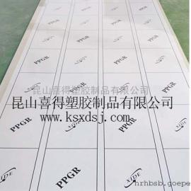 PP板材供应厂家 优质PPA板 PP板材生产厂商