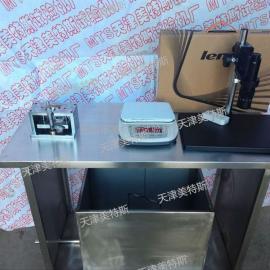 SYL-15型(SYJMTS)硬质泡沫塑料吸水率测试系统