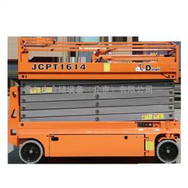 JCPT1412HD自步剪叉式地面功课平台(液压机器作用力)