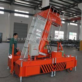 可端正防转式起落平台 地面功课维修30米货梯行进机 套缸式铲车