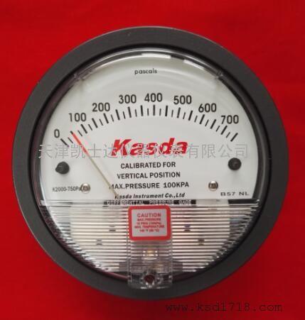 指针式压差计0-750pa差压计750PA差压表