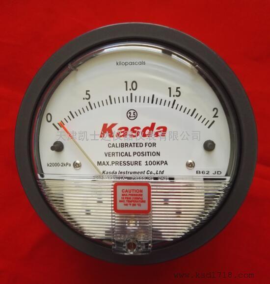 指针式压差计2KPA差压表风压计