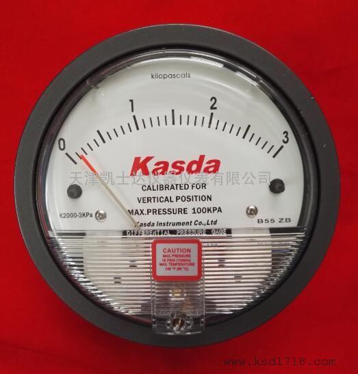 指针式压差计0-3KPA差压计3KPA差压表风压表