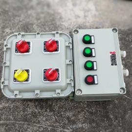 防爆照明配电箱