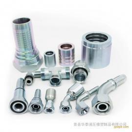 高压胶管接头价格【伊顿标准】@徐州高压胶管接头厂家华泰直销
