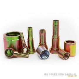 伊顿锥密封焊接式软管接头价格@碳钢焊接式软管接头生产厂家