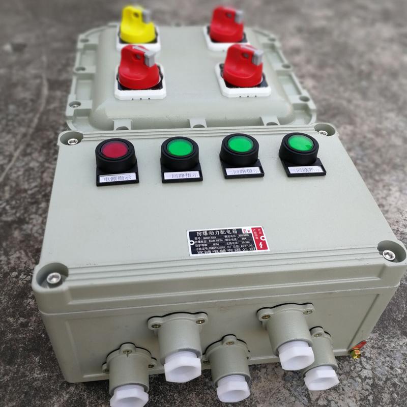 优质防爆动力配电箱