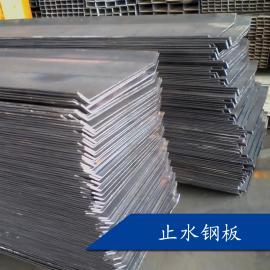 云南昆明【卖】止水钢板厂家