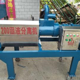厂家直销螺旋挤压式固液分离机 鸡粪固液分离机 猪粪牛粪脱水机