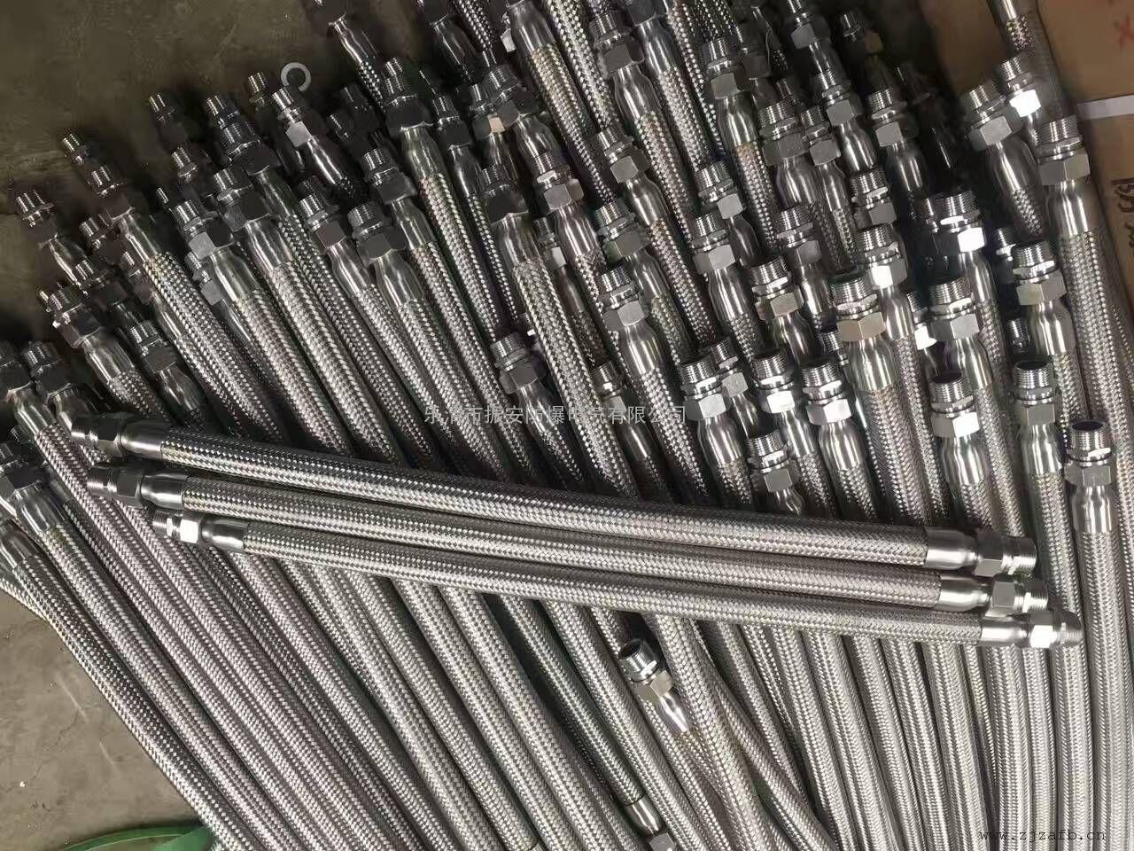 不锈钢挠性管|防爆软管