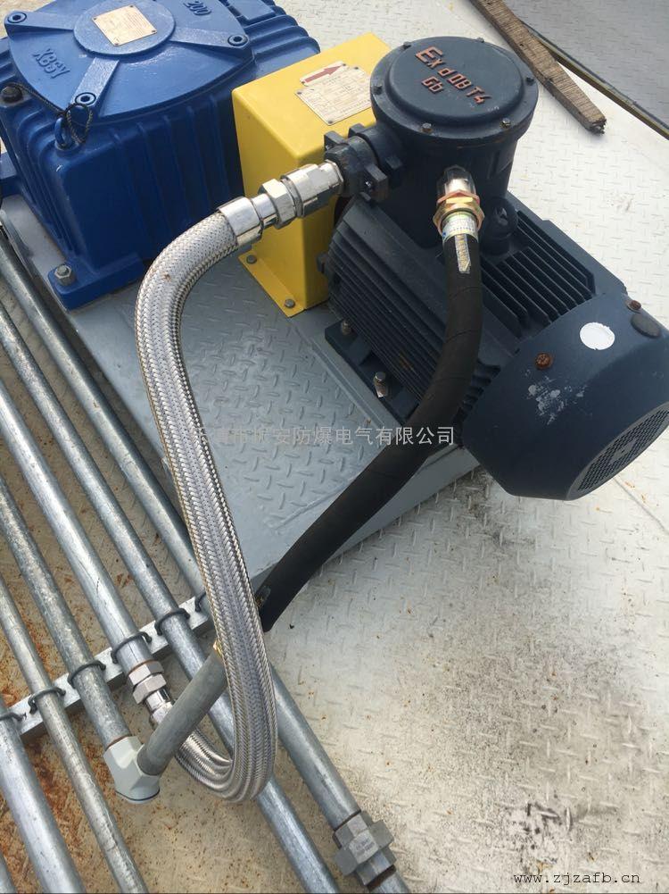 不锈钢挠性管 防爆软管