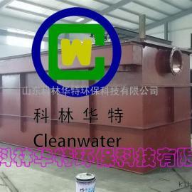平流式沉淀池、混凝沉淀设备生产厂家