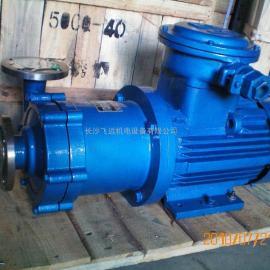CQB磁力泵/不锈钢高温自吸磁力泵