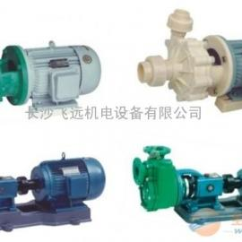 FP型增强聚丙烯离心泵/耐腐蚀塑料化工泵