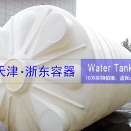 15吨立式储罐厂家