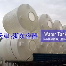 20吨化工储罐厂家