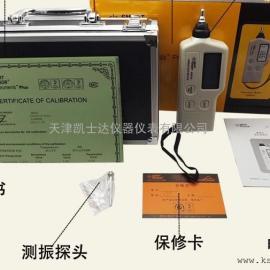 手持式测振仪63A一体数字测振仪,天津测振仪