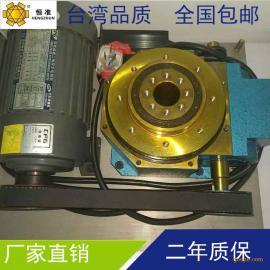 恒准110DT-8-240间歇凸轮分割器压力机械分割器