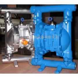 QBY气动隔膜泵/食品卫生隔膜泵