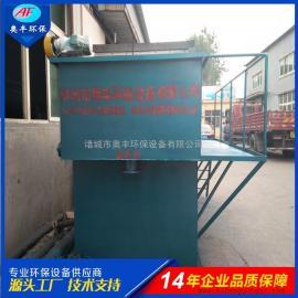 镀锌污水处理设备 气浮机 平流式 溶气气浮机 工业废水