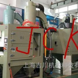 吉川第六代自动喷砂机