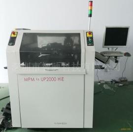 PCB全自动锡膏印刷机MPM UP2000HiE