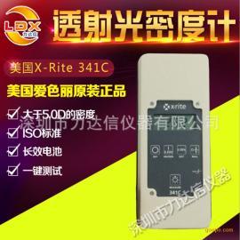 �凵���X-Rite 341C菲林透射密度�x 手�C油墨OD值�y�
