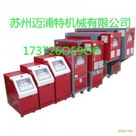 专业供应辊轮水加热器厂价直销