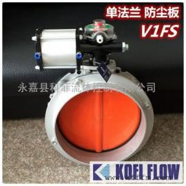 V1FS气动水泥蝶阀