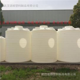 10吨酸碱化工液体储存罐