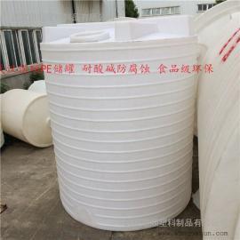 10吨外加剂储罐 搅拌站外加剂水箱