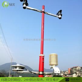 厂家直销 分布式光伏电站 小型气象站