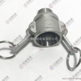 厂家直销不锈钢快速接头,B型快速接头 铝制快速接头