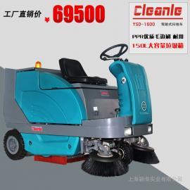大型驾驶全自动扫地机广场垃圾清扫车洁乐美YSD-1600