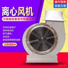 离心排风机 抽油烟机 大风量 大功率厨房抽油烟机